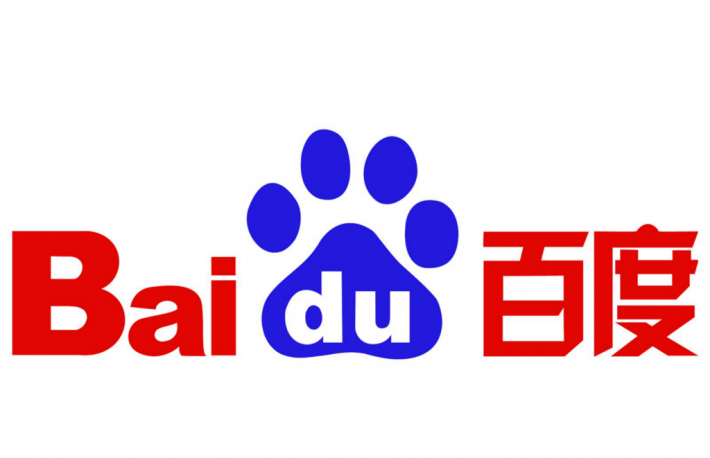 baidu-accepts-bitcoin-2