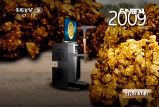 A scene depicting bitcoin mining in China Central Televisions's documentary about bitcoin. The Chinese media is controlled and influenced by the country's government, which may indicate its collective sense of BTC. Source: YouTube