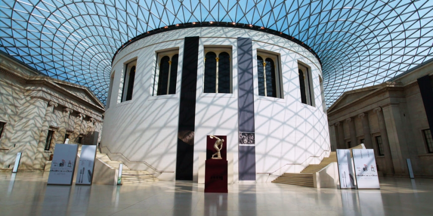 The Future of Trading debate took place at the British Museum in London.