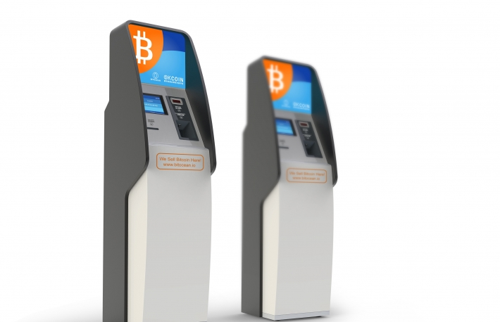 Money Spinners: New Bitcoin ATM is Good News From China