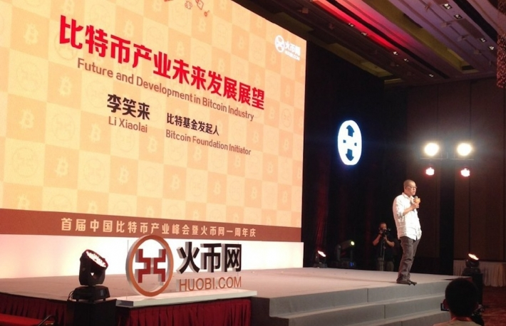Entrepreneur Li Xiaolai speaks at Huobi's birthday event