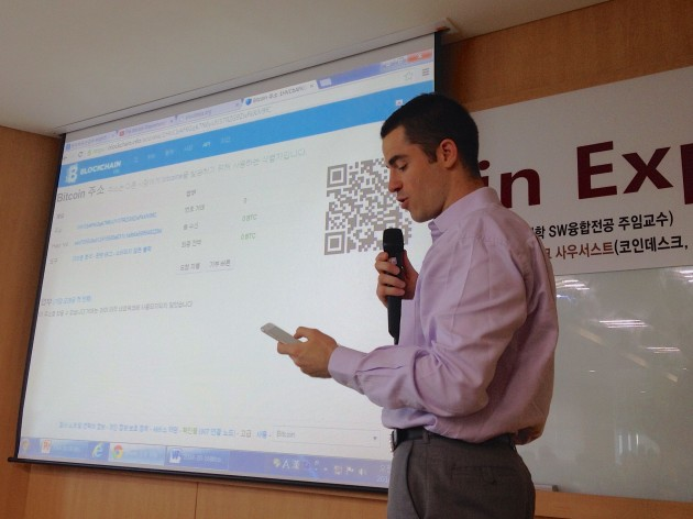 Roger Ver at Korea University, Seoul 2014