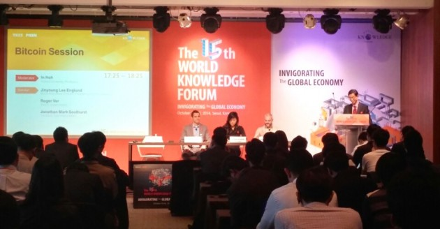 Bitcoin Panel at World Knowledge Forum, Seoul 2014