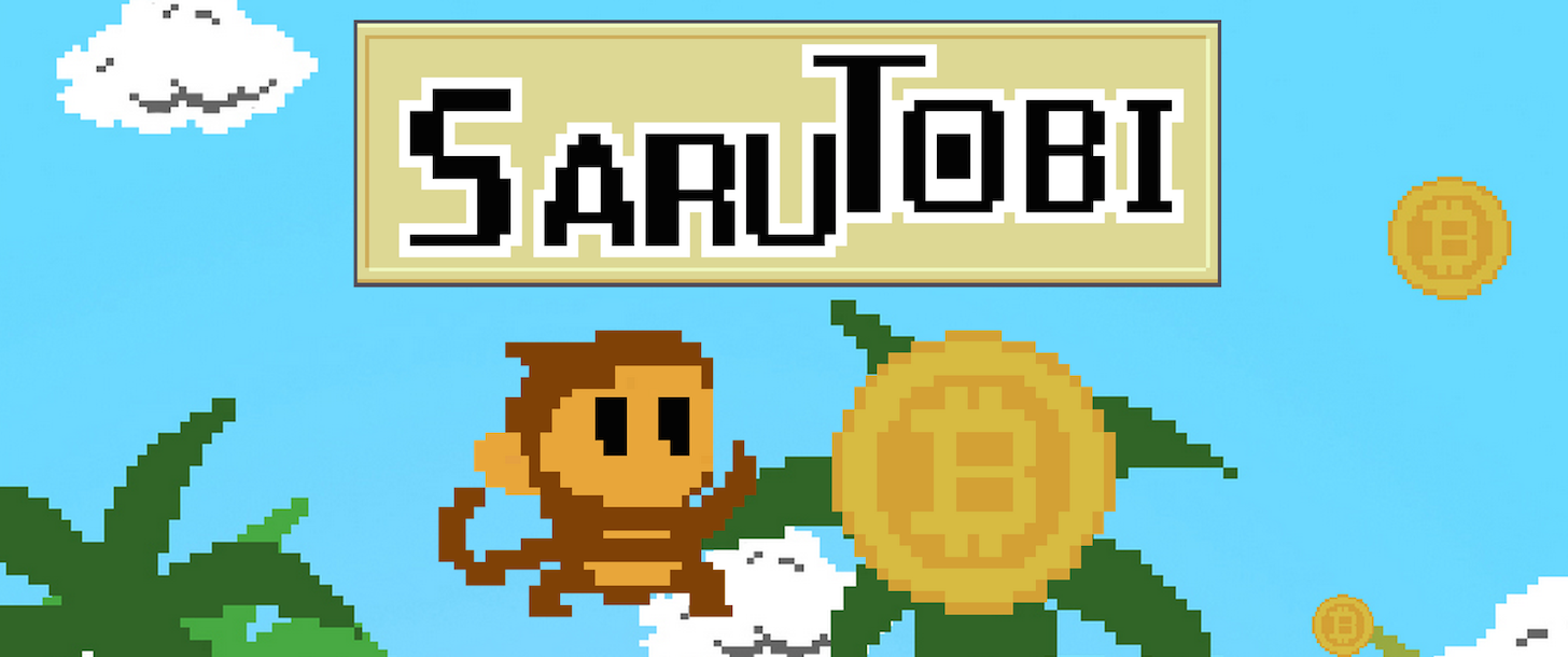 SaruTobi iOS game