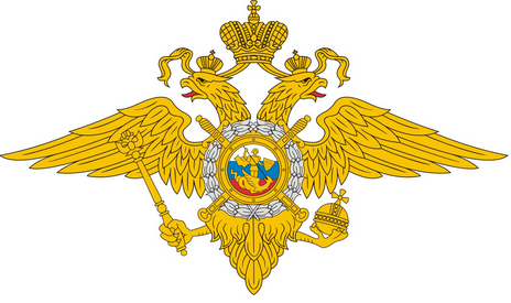 Russia Ministry of Interior