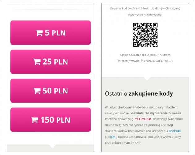 InPay website for T Mobile payments