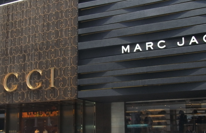 http://upload.wikimedia.org/wikipedia/commons/5/59/HK_TST_Canton_Road_Harbour_City_Gucci_shop_Marc_Jacobs_signs_Aug-2012.JPG