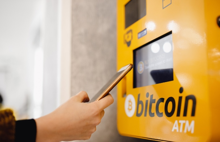 https://www.shutterstock.com/image-photo/contactless-atm-machine-payment-by-bitcoin-1261474762