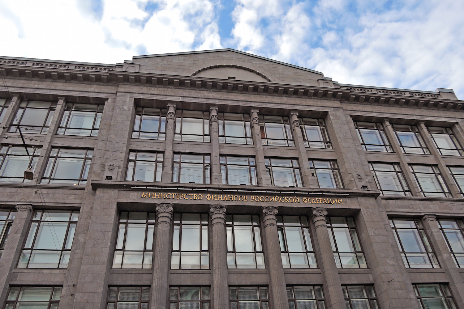 russia finance ministry