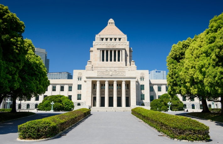 http://www.shutterstock.com/pic-286664159/stock-photo-tokyo-national-diet-building-government-parliament-seat.html?src=ABSuKvWs_U_Igh1b6N8DWw-1-0