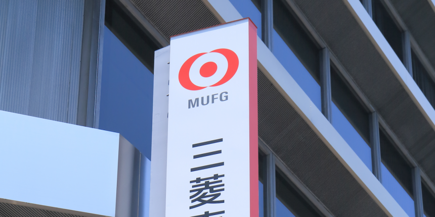 MUFG, Standard Chartered Plan Blockchain Payments Launch for 2018