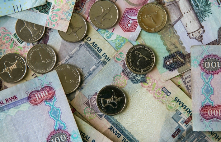 http://www.shutterstock.com/pic-364935842/stock-photo-dirhams-money.html