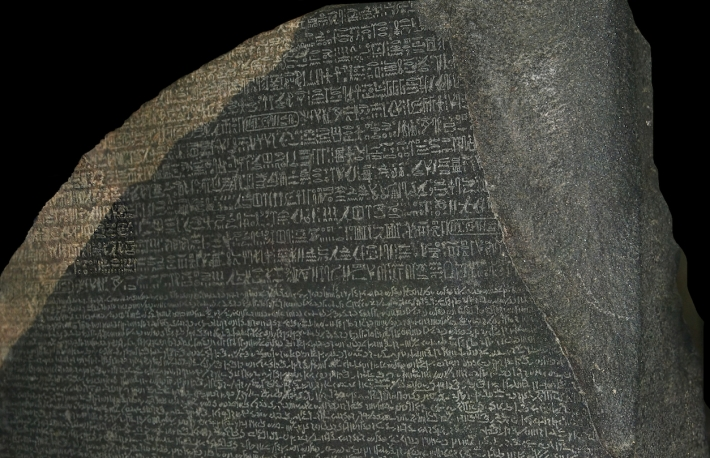 https://commons.wikimedia.org/wiki/File:Rosetta_Stone.JPG