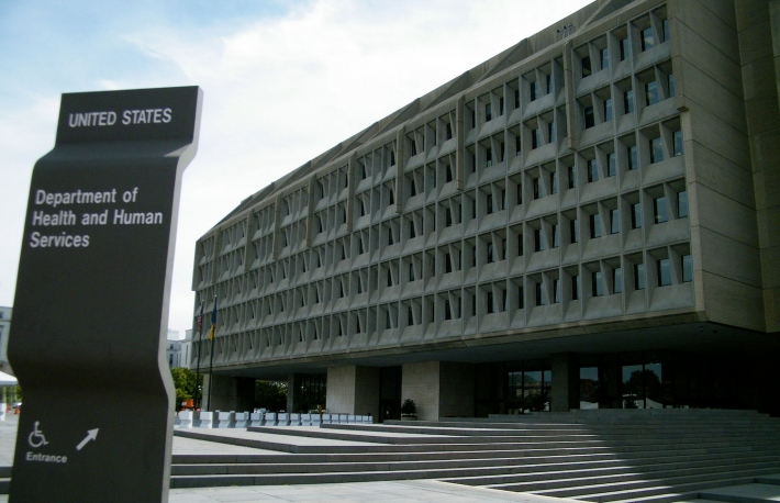 https://en.wikipedia.org/wiki/Hubert_H._Humphrey_Building#/media/File:Department_of_Health_%26_Human_Services_-_Stierch.jpg