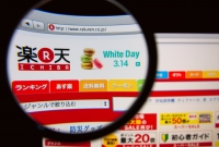 Rakuten, Rakuten E-Commerce