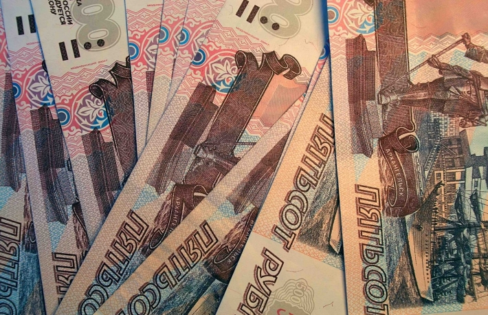 http://www.shutterstock.com/pic-5214406/stock-photo-a-photo-of-russian-rubles-500-banknotes.html?src=F8zTs23uhLqo4trKLsf0Yw-1-28
