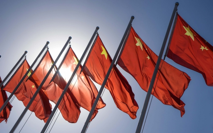 http://www.shutterstock.com/pic-325058183/stock-photo-china-flag.html