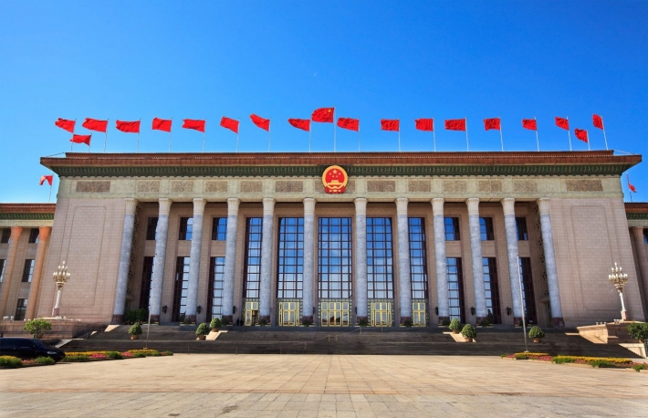http://www.shutterstock.com/pic-63547135/stock-photo-chinas-great-hall-of-the-people.html