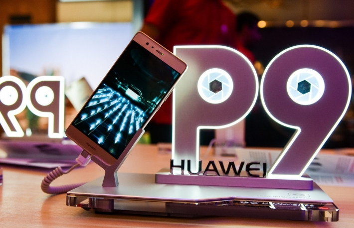 http://www.shutterstock.com/pic-430758430/stock-photo-kyiv-ukraine-june-2-2016-the-new-huawei-p9-smartphone-on-the-stand-during-the-official-presentation-in-hilton-hotel-kyiv-ukraine.html?src=sCJuYo9dtAcApvcoGAxdig-1-19