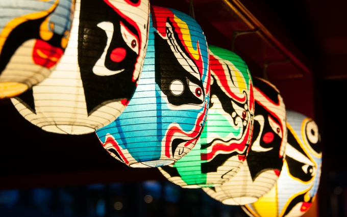 https://www.shutterstock.com/pic-390935323/stock-photo-colourful-traditional-japanese-light-lanterns.html?src=bv2AK7mroRDxxcsqPP_cQw-2-53