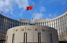 https://www.shutterstock.com/pic-313388084/stock-photo-beijing-china-september-3-2015-the-peoples-bank-of-china-it-is-the-central-bank-of-the-peoples-republic-of-china-at-end-june-currency-in-circulation-was-586-trillion-yuan.html?src=ltdl1TPYpOLrSy9ZrR6Q9A-1-0