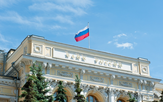 https://www.shutterstock.com/image-photo/moscow-russia-june-07-2015-central-542457697