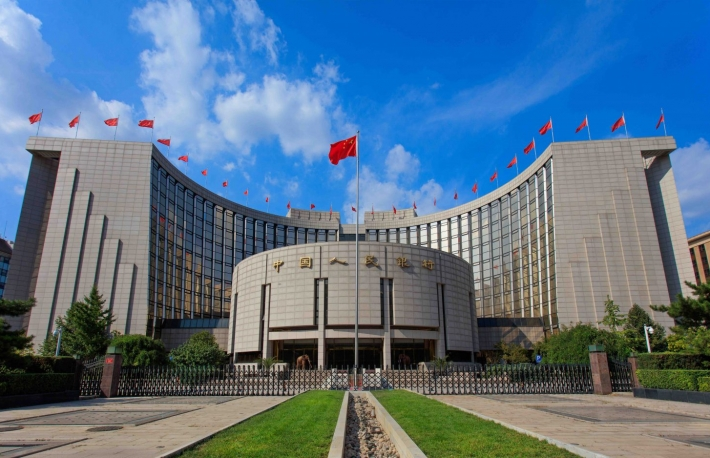 https://www.shutterstock.com/pic-314989208/stock-photo-beijing-china-sept-3-2015-the-peoples-bank-of-china-the-peoples-bank-of-china-is-the-central-bank-of-the-peoples-republic-of-china-at-end-june-currency-in-circulation-was-586-tr.html