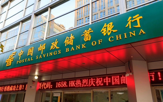 https://www.shutterstock.com/pic-511443628/stock-photo-beijing-china-october-29-2016-postal-savings-bank-of-china-branch-this-is-a-commercial-retail-bank-that-has-around-40000-branches-in-china.html