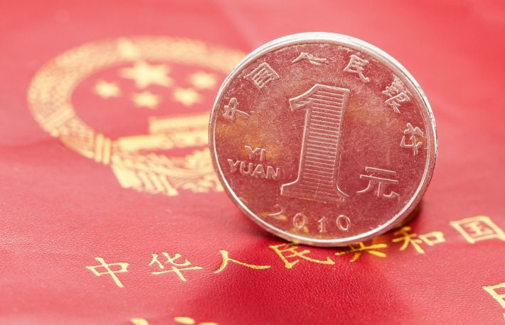 https://www.shutterstock.com/image-photo/chinese-one-yuan-coin-against-background-252340513?src=5nLTENKRM4ALc0l6svWHhg-1-0