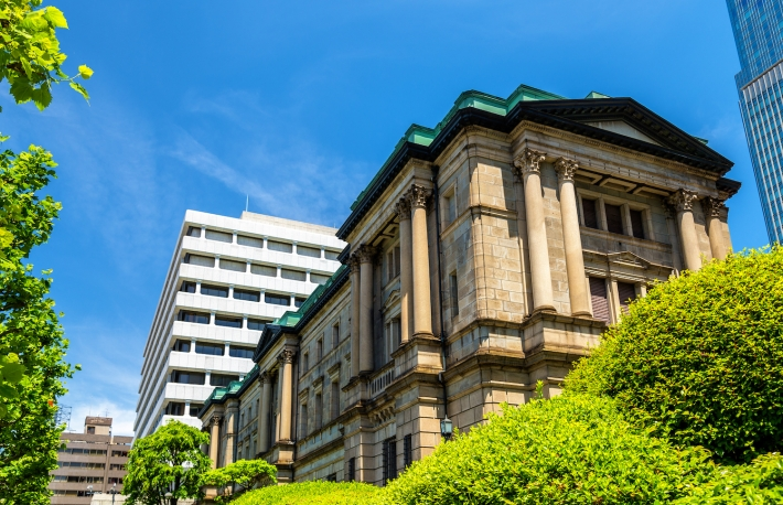 https://www.shutterstock.com/image-photo/head-office-central-bank-japan-tokyo-426322864?src=6gwnfSt2VxNM4ziAJou_uQ-1-31