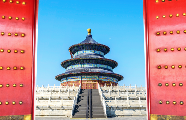 https://www.shutterstock.com/image-photo/ancient-door-traditional-chinese-building-temple-249781048?src=VMB29y-FPooqcx_epSG4pg-1-1