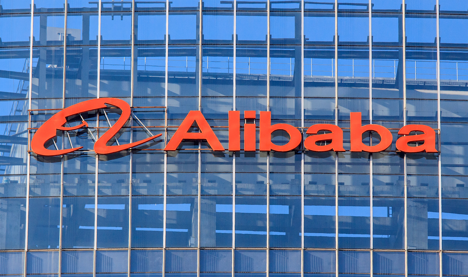 alibaba cryptocurrency name