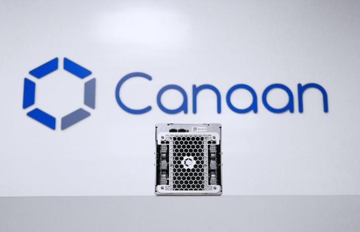 Canaan's Q2 Loss Narrows to $2.4M From Q1 on 160% Revenue Increase