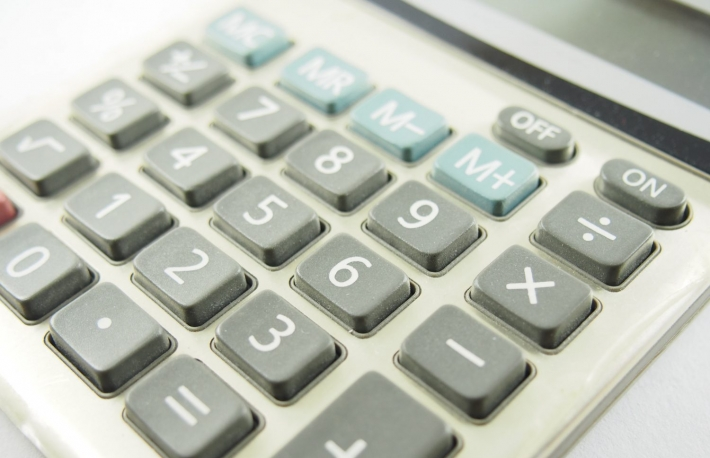 https://www.shutterstock.com/image-photo/old-calculator-gray-machine-counting-maths-414751318?src=7CYDlGjaOGoNtpsRtHjgig-1-11