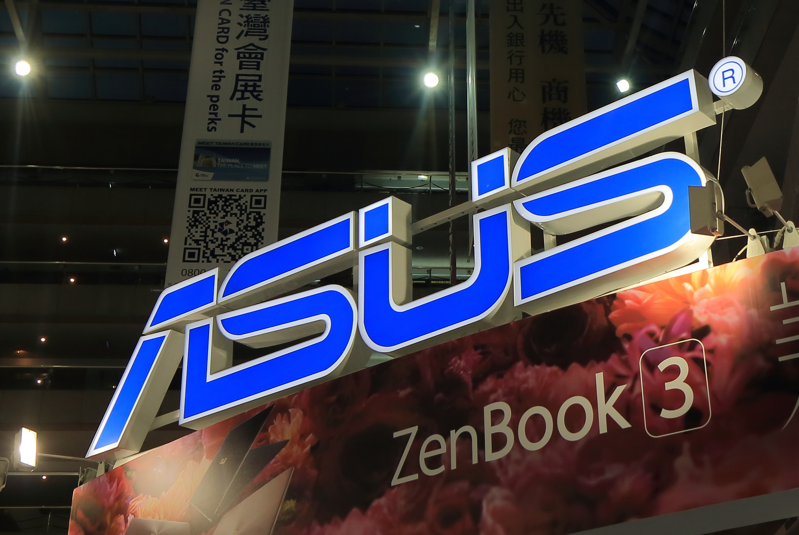 Asus Announces New Graphics Cards Focused on Cryptocurrency Mining