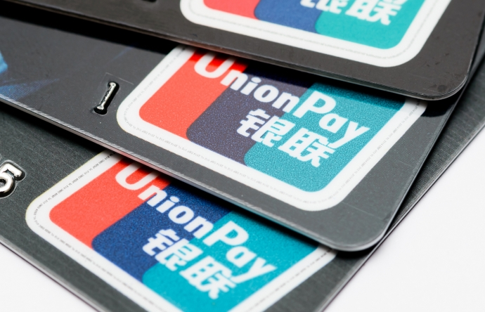 ATMchain? Card Giant China UnionPay Files New Blockchain Patent - CoinDesk
