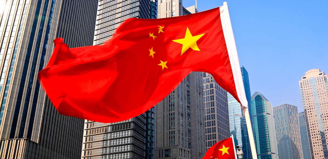 Chinese Crypto News App CoinWorld Is Closing: Reports