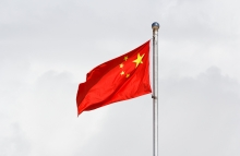 https://www.shutterstock.com/image-photo/waving-chinese-flag-on-aluminum-flagpole-264767972?src=i35i6R532Ue3BXK9wseCvw-1-1