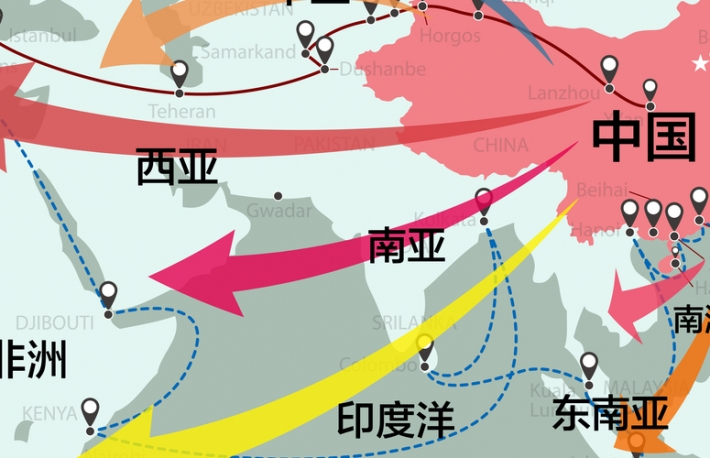 One Belt, One Road, Chinese strategic investment in the 21st century map. Chinese words on the map are the name such like china, one belt one road, Europe?Africa, Asia, and so on.