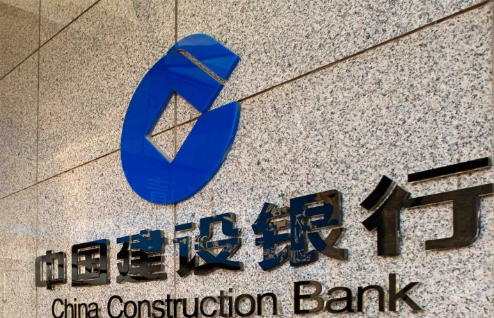 Chinese Bank Disables Digital Yuan Wallet After Soft Launch Draws Wide Attention