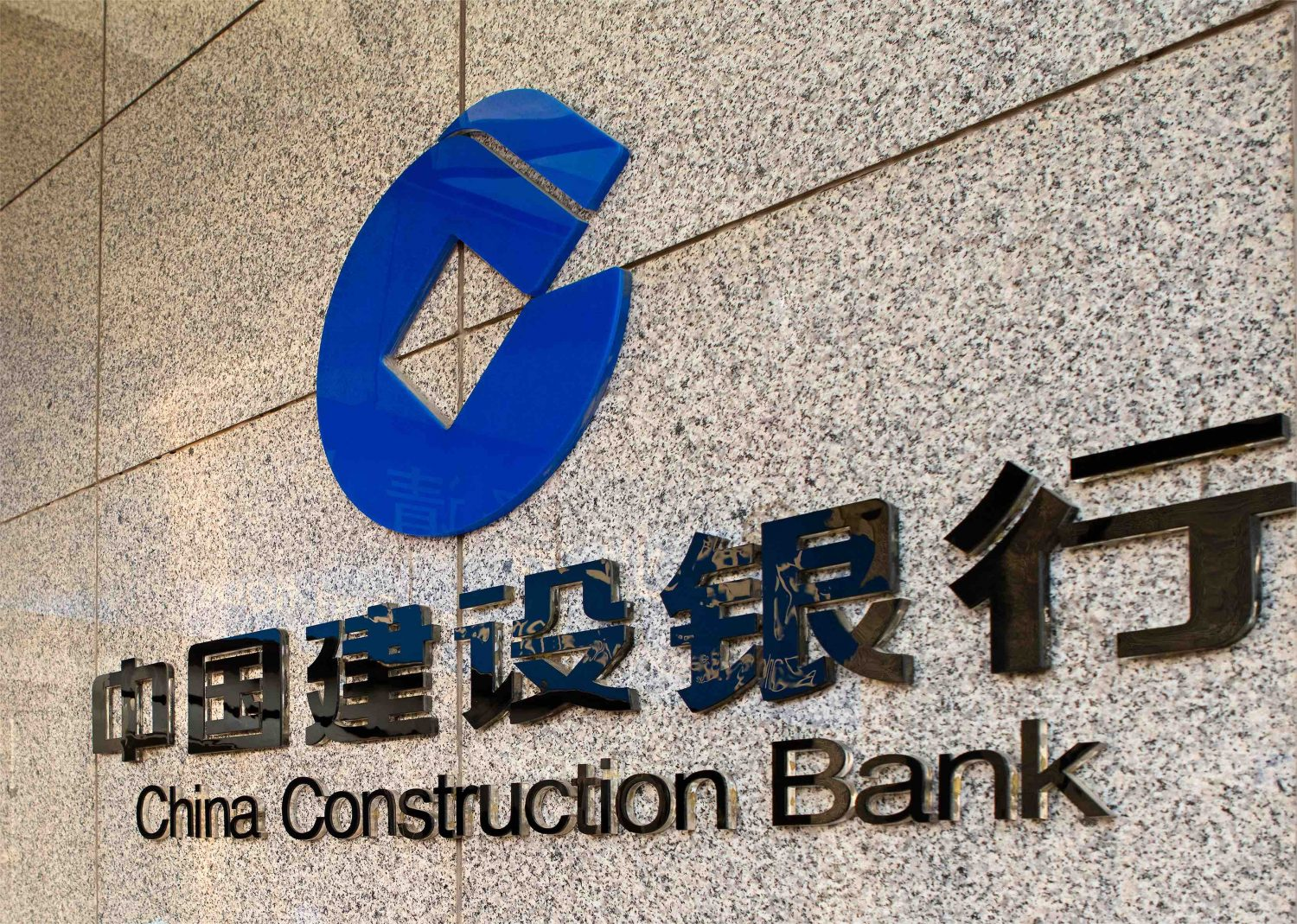 Chinese Banking Giant CCB Expands Blockchain Platform as Volume Breaks $53 Billion - CoinDesk
