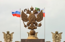 https://www.shutterstock.com/image-photo/coat-arms-russian-federation-on-background-498494041?src=WqiBfrEWUyk9pLgm9l4zjw-1-3