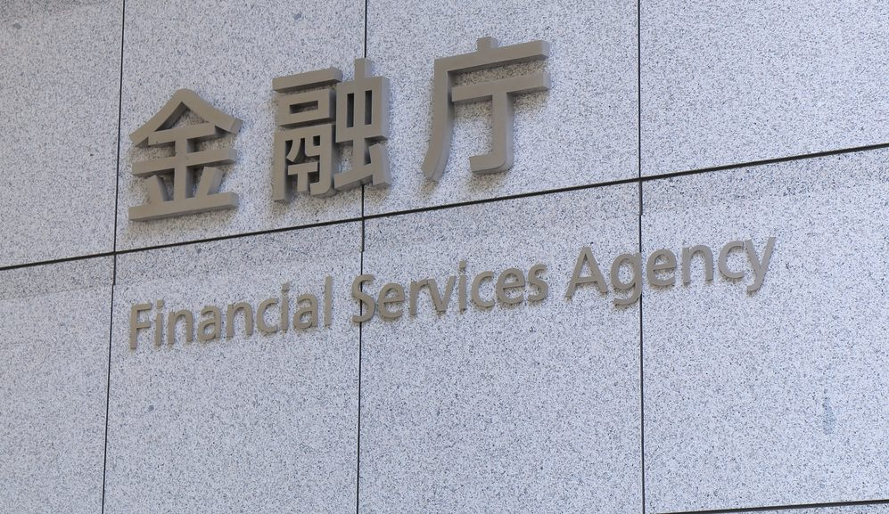 Japan's Financial Watchdog to Set Low Leverage Cap for Crypto Margin Traders: Report - CoinDesk