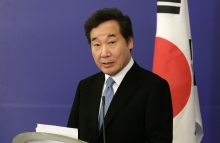 Lee Nak-yeon, Prime Minister of South Korea