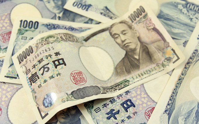 https://www.shutterstock.com/image-photo/selective-focus-on-heap-japanese-yen-212330437?src=M2qkB4tv5W_0oSvydFrYuA-1-6