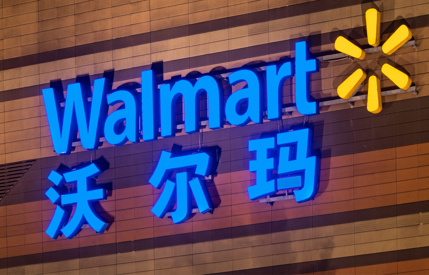 Walmart China Teams with VeChain, PwC on Blockchain Food Safety Platform thumbnail