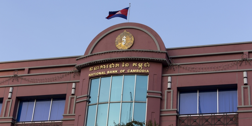 Cambodia's Central Bank Testing Digital Wallet to Ease Cross Border Payments