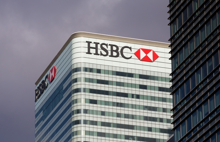 https://www.shutterstock.com/image-photo/london-uk-january-30-2016-hsbc-763115428?src=PJ4xPJ0rle5RyR09MdNgPg-1-1