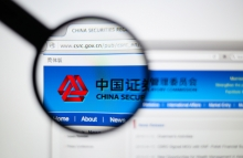 china-securities-commission