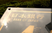 https://www.shutterstock.com/image-photo/sign-bank-japan-tokyo-central-this-699270148